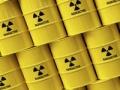 Nastajanje radioaktivnog otpada