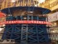 Kina proizvela vlastitu reaktorsku posudu za AP1000