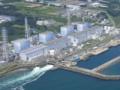 Rastu sumnje u odustajanje Japana od nuklearne energije